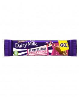 CADBURY DAIRY MILK MARVELLOUS CREATIONS JELLY 60P 47g