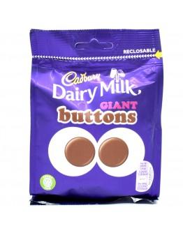 Cadbury Giant Buttons 95 g