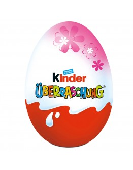Kinder Surprise Eggs 20g