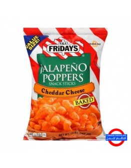 Friday's Jalapeno Poppers Cheddar Cheese 99.4g