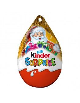 Ferrero Kinder Kinder Überraschung Ü-Ei Anhänger Weihnachten 20g